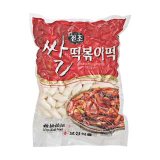 [대용량]건조 쌀 떡볶이 떡 구멍떡