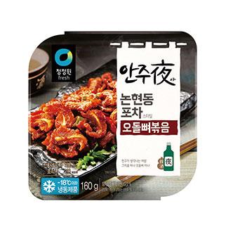 [슈퍼마트]청정원 오돌뼈볶음 160g
