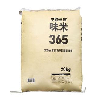 [티몬 단독 쌀 PB 상품 / 즉시할인]미미(味米) 365 20kg