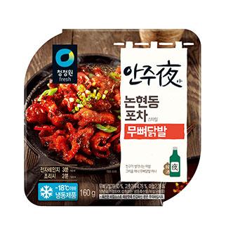 [슈퍼마트]청정원논현동스타일무뼈닭발