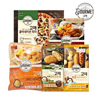 [슈퍼마트] CJ 고메 냉동식품 모음전