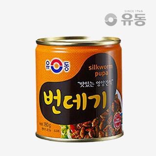 [슈퍼마트]유동 번데기 280g 1입/5입