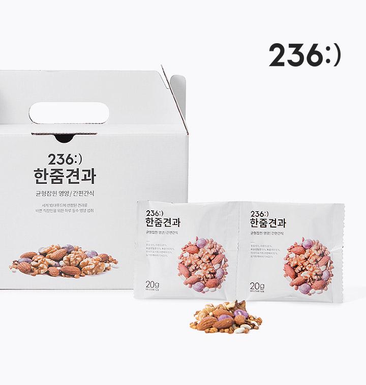 [슈퍼세이브]236:) 한줌견과 20g x 30봉 3+1