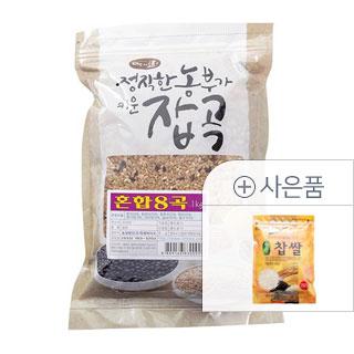 [슈퍼마트] 혼합8곡 4kg(국산)[1kg*4] + [증정] 찹쌀 350g