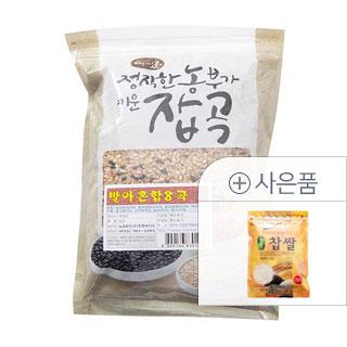 [슈퍼마트]발아 혼합8곡 4kg(국산)(1kg *4) + [증정] 찹쌀 350g