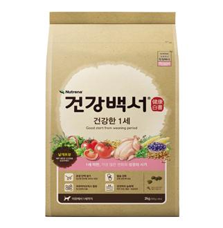 [슈퍼마트] 건강백서 건강한 1세 2kg