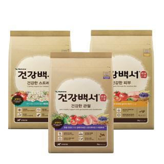 [슈퍼마트] 건강백서 건강한 관절 2kg 외 4종