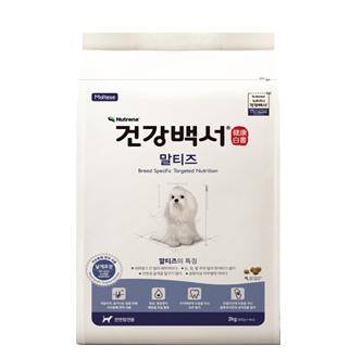 [슈퍼마트] 건강백서 말티즈 2kg