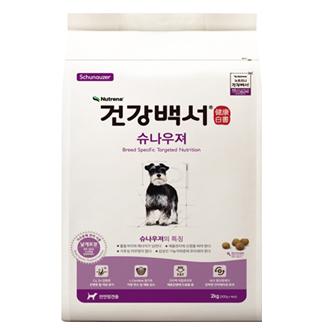 [슈퍼마트] 건강백서 슈나우져 2kg
