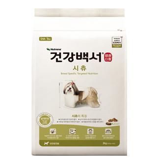 [슈퍼마트] 건강백서 시츄 2kg