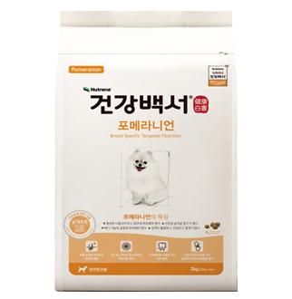 [슈퍼마트] 건강백서 포메라니언 2kg