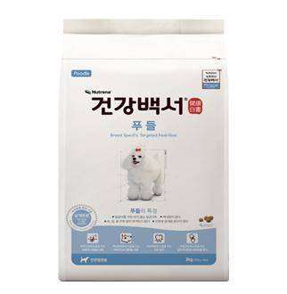 [슈퍼마트] 건강백서 푸들 2kg