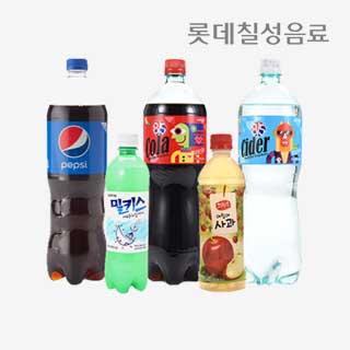 [슈퍼마트]음료 1,000원 모음