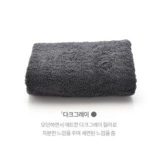 [슈퍼마트]236 :) 코마사타월 40수 170g 5매 다크그레이