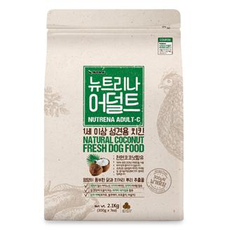 [슈퍼마트] 뉴트리나 어덜트 치킨 2.1kg