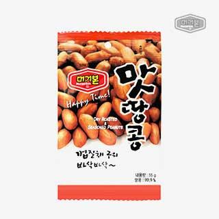 [슈퍼마트]머거본맛땅콩55g*3개