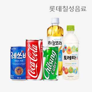 [슈퍼마트] 인기 음료 모음전