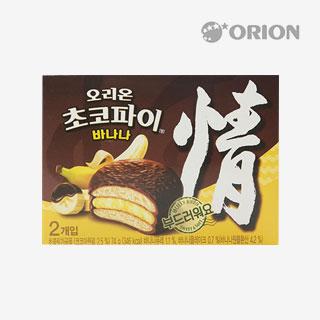 [슈퍼마트]초코파이 바나나2P 74g