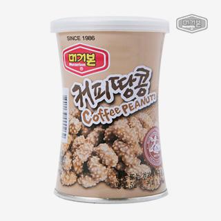 [슈퍼마트]머거본 커피땅콩 130g