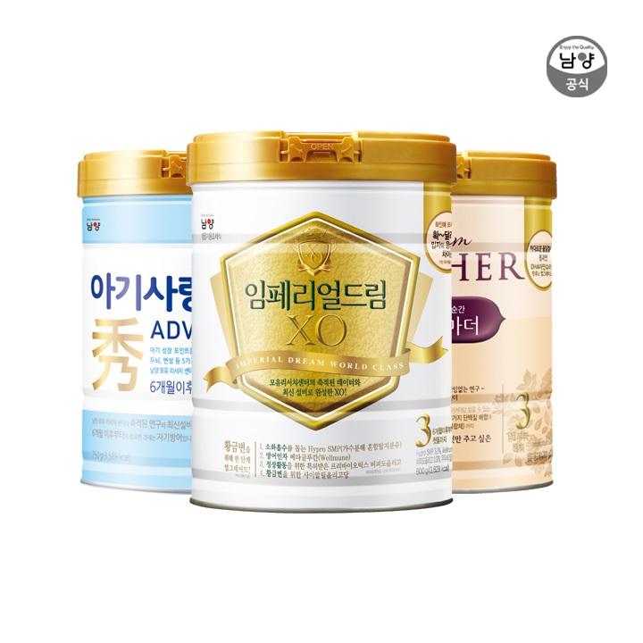 [남양유업] 임페리얼XO, 아이엠마더, 아기사랑수 6캔