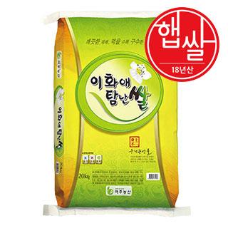 [18년 햅쌀][대용량] 이화애탐난쌀 20kg