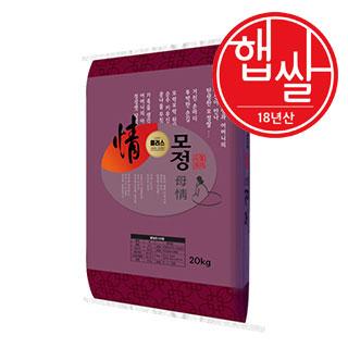 [18년 햅쌀][대용량] 창녕영농 모정쌀 20kg