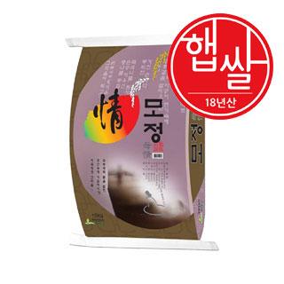 [18년 햅쌀][슈퍼마트] 창녕영농 모정쌀 10kg