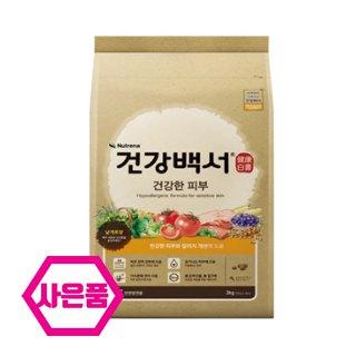 [대용량]건강백서 건강한 피부 2Kg * 6