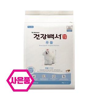 [대용량]건강백서 푸들 2kg * 6