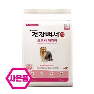 [대용량]건강백서 요크셔테리어 2kg * 6