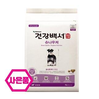 [대용량]건강백서 슈나우져 2kg * 6