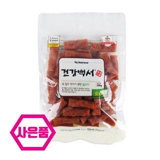 [대용량]건강백서 똑 잘라 먹이기 편한 닭고기 160g * 12