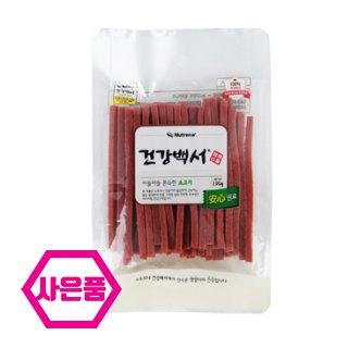 [대용량]건강백서 야들야들 쫀득한 소고기 120g * 12