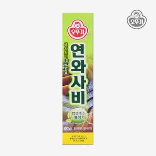 [슈퍼마트]오뚜기 연와사비 100g