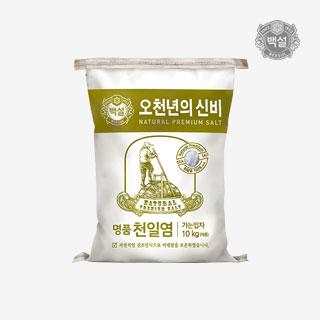 [슈퍼마트]오천년의신비명품천일염10kg
