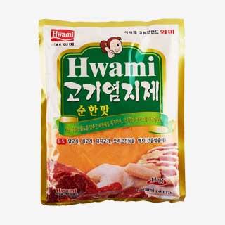 [슈퍼마트]화미 염지제 순한맛 1kg