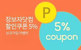 장보자닷컴