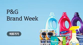 P&G Brand Week