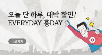 홍대 맛집_20150303
