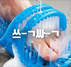 대박 욕실 아이디어용품/무료배송