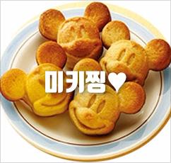 주방소품/도시락용품/보온제품