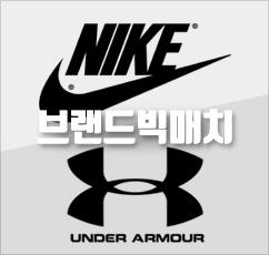 [패션위크] 스포츠브랜드 웨어 10%할인