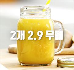[무배] (사장님몰래할인)★드링크자2개