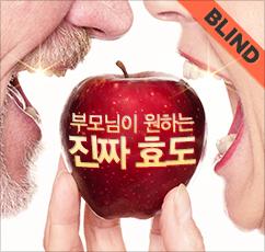 [추석] [틀니/구강용품 소독기] 효