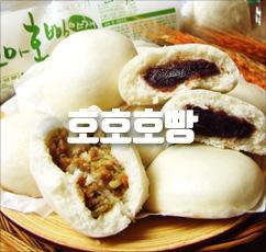 삼립 꼬마호빵 30개 ♥무배♥