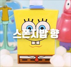 할인+사은품★디즈니 키즈향수