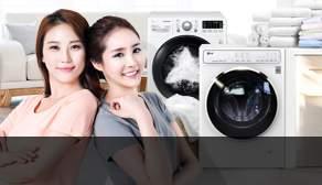 LG 세탁기/건조기판촉