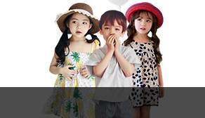 유아동 라이징 소호몰
