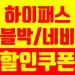 6월 라이프스타일팀 개별쿠폰