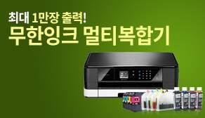 브라더 프린터/복합기